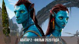 Film Avatar 2 de 2020