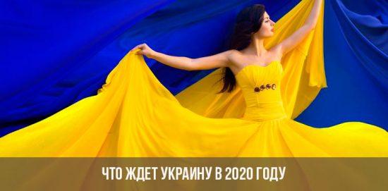 Ce qui attend l'Ukraine en 2020
