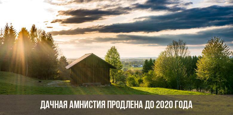 Amnistie de pays prolongée jusqu'en 2020