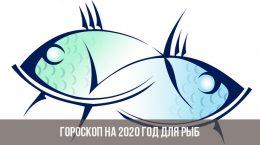 Horoscope 2020 pour les Poissons