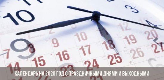 Calendrier 2020 avec jours fériés et week-ends