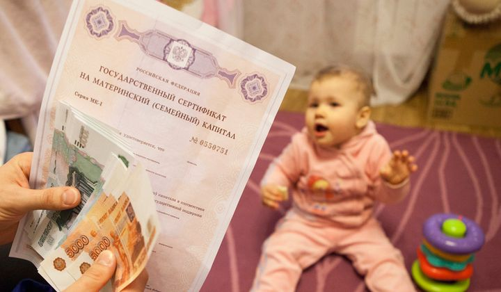 Certificat de capital maternité
