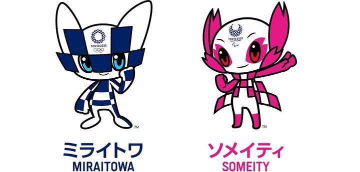 Symbole des Jeux Olympiques 2020
