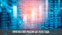 Croissance du PIB prévue pour 2020 en Russie