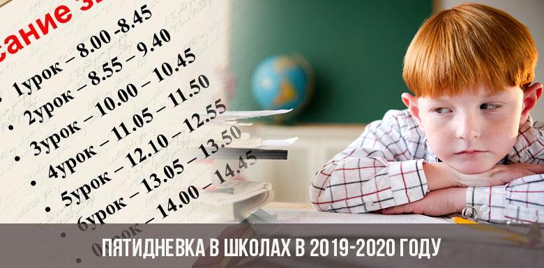 Cinq jours dans les écoles en 2019-2020