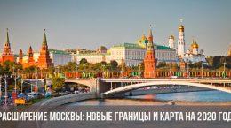 Expansion de Moscou