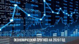 Prévisions économiques pour la Fédération de Russie