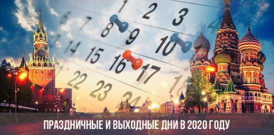 Vacances et week-ends en 2020