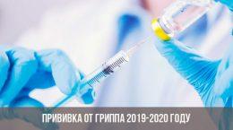 Vaccin antigrippal 2019-2020