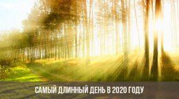 Le jour le plus long de 2020