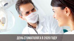 Journée du dentiste 2020