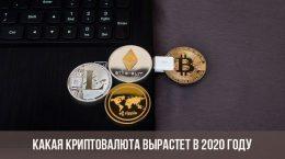 Quelle crypto-monnaie va croître en 2020