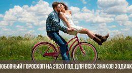 Horoscope Amour 2020