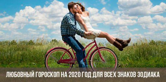 Horoscope d'amour 2020