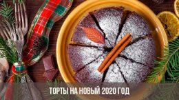 Gâteaux pour la nouvelle année 2020