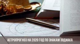 Astro prévisions pour 2020 pour tous les signes du zodiaque