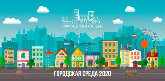 Environnement urbain 2020