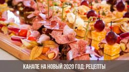 Canapés pour le Nouvel An 2020: recettes