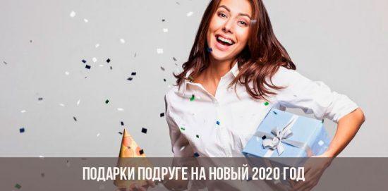 Cadeaux pour un ami pour la nouvelle année 2020