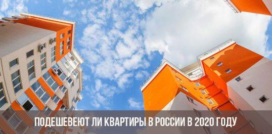 Les appartements deviendront-ils moins chers en Russie en 2019