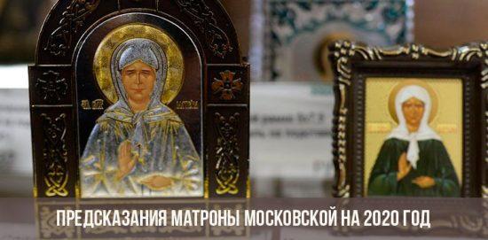 Prédictions de la Matrone de Moscou pour 2020