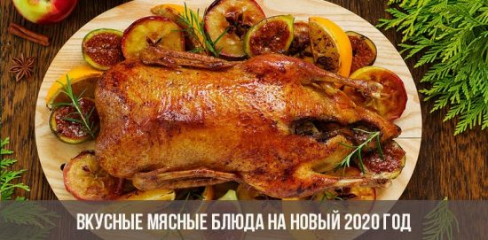 De délicieux plats de viande pour la nouvelle année 2020