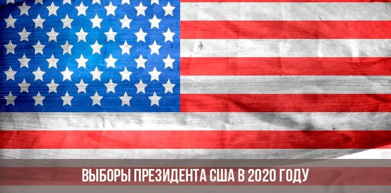 Élection présidentielle américaine de 2020