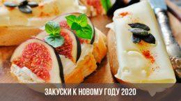 Collations pour le nouvel an 2020
