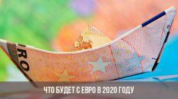 Qu'adviendra-t-il de l'euro en 2020?