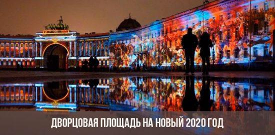 Place du Palais pour le nouvel an 2020