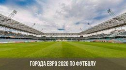 Villes de football Euro 2020