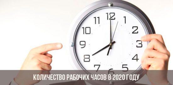Le nombre d'heures et de jours de travail en 2020