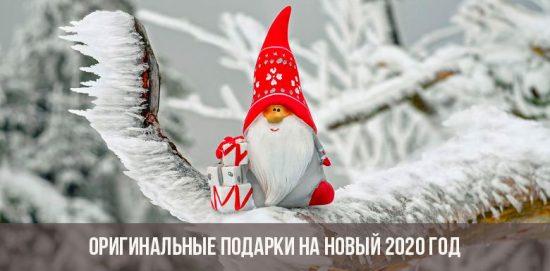 Cadeaux originaux pour la nouvelle année 2020