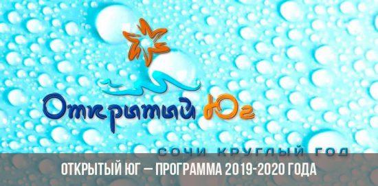Programme Open South 2019-2020