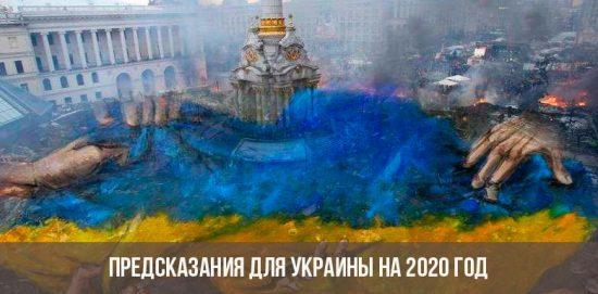 Prédictions pour l'Ukraine pour 2020
