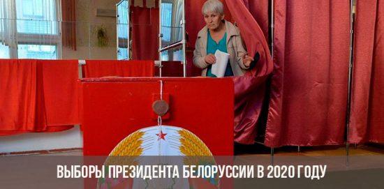 Élection du président du Bélarus en 2020