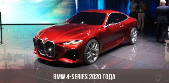 Concept BMW Série 4