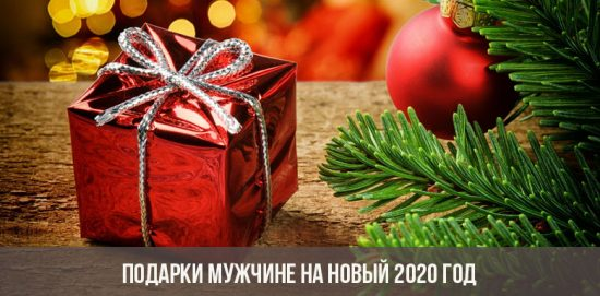 Cadeaux pour hommes pour la nouvelle année 2020