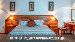Remboursement d'impôt à l'achat d'un appartement en 2020