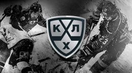 KHL: saison 2019-2020