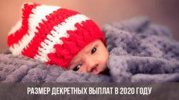Paiements de maternité en 2020