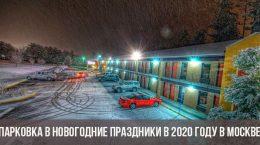 Stationnement d'hiver