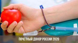 Donateur honoraire de la Russie