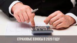 Primes d'assurance en 2020