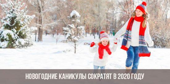 Réduction des vacances du Nouvel An en 2020