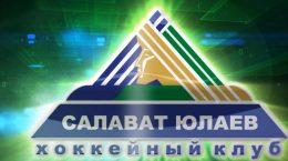 logo du club de hockey Salavat Yulaev