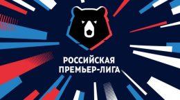 Logo RFPL