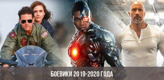 Militants 2019-2020