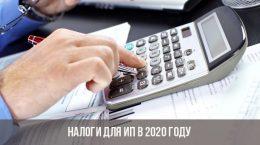 Taxes pour les entrepreneurs individuels en 2020