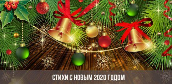 Poèmes bonne année 2020